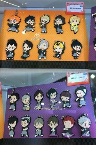 Keychain Rubber Strap Phone Charm 一番くじ Key Ring Gift LY Anime Haikyu Haikyuu!