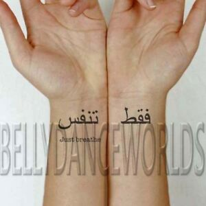 1 SET OF 4 CUTE JUST BREATHE ARABIC LETTER INSPIRATION TEMPORARY ...