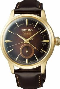 Seiko-Presage-Cocktail-Limited-Edition-Power-Reserve-Watch-SSA392J1