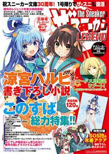 Haruhi Suzumiya Light Novel Pdf