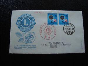 Japon-Sobre-1er-Dia-2-7-1969-B17