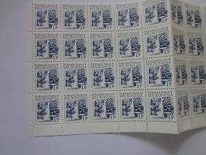 40 NH federated states of MICRONESIA 13c Liduduhniap Waterfall stamps