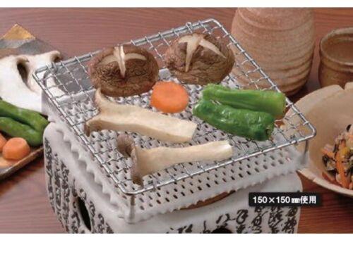Details about  /MARUJU KANAAMI wire mesh ceramic grill net Small 15cm Mochi Rice Cake JAPAN