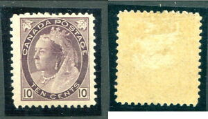 Mint Canada 10 Cent Queen Victoria Numeral Stamp #83 (Lot #12227)