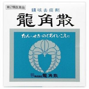 Details about RYUKAKUSAN SORE THROAT REMEDY WITH NATURAL HERBAL POWDER 90G  FROM JAPAN