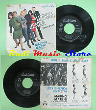 LP 45 7'' MARINO MARINI E QUARTETTO Letkis jenka Sekaletka 1965 italy no cd mc