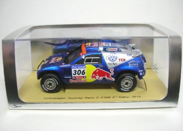 VW Touareg Course 2 N° 306 2ème course Dakar 2010