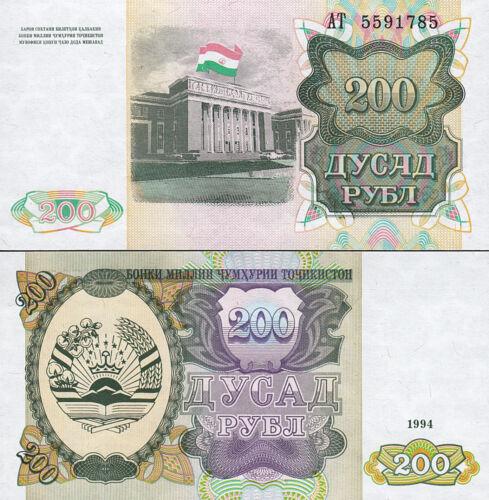 TAJIKISTAN 200 RUBLES 1994 UNC CONSECUTIVE 5 PCS LOT P 7