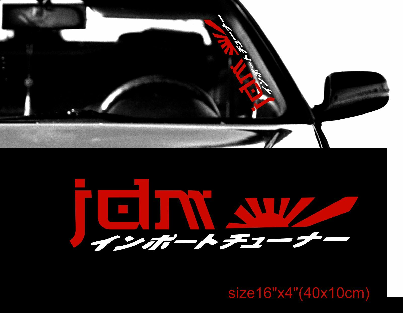 Car vinyl decal