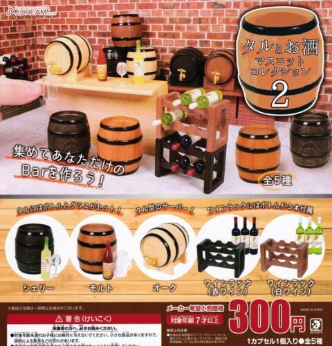 J Dream barrel and sake Mascot Collection 2 Gashapon 5set complete mascot toys