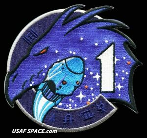 Authentic-SPACEX-CREW-1-Expedition-64-Original-AB-Emblem-NASA-ISS-Mission-PATCH