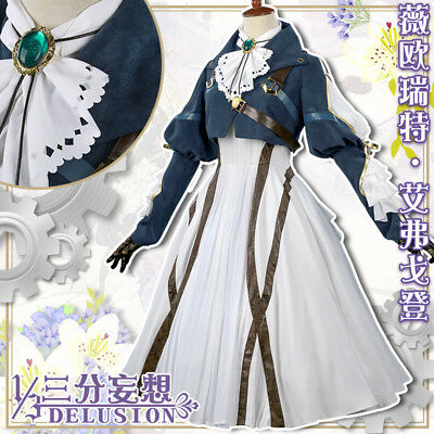 Anime Violet Evergarden Cosplay Costume Caster  s m l