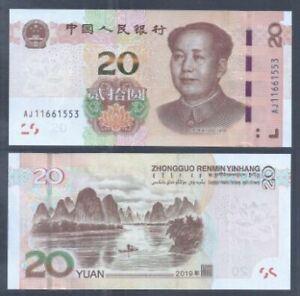 China-Banknote-20-Yuan-Replacement-2019-PERFECT-UNC-AJ11661553