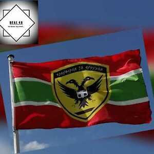 Fahne Frohes Neues Jahr Glücksschwein Flagge Neujahr Hissflagge 90x150cm