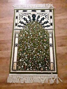 Antiquities Wool Prayer Rug Tapestry Oriental Antique Antiques Realistic Alrawdah Carpet Of Prophet's Mosque