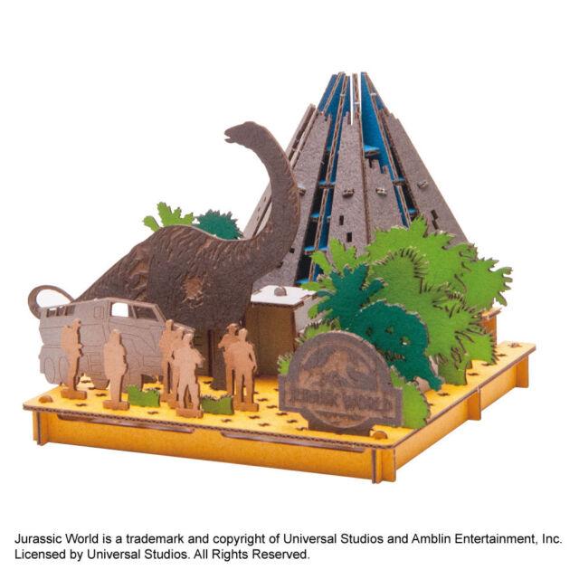 Jurassic World Fallen Kingdom Lockwood Estate Cardboard Japan Hacomo Pusupusu
