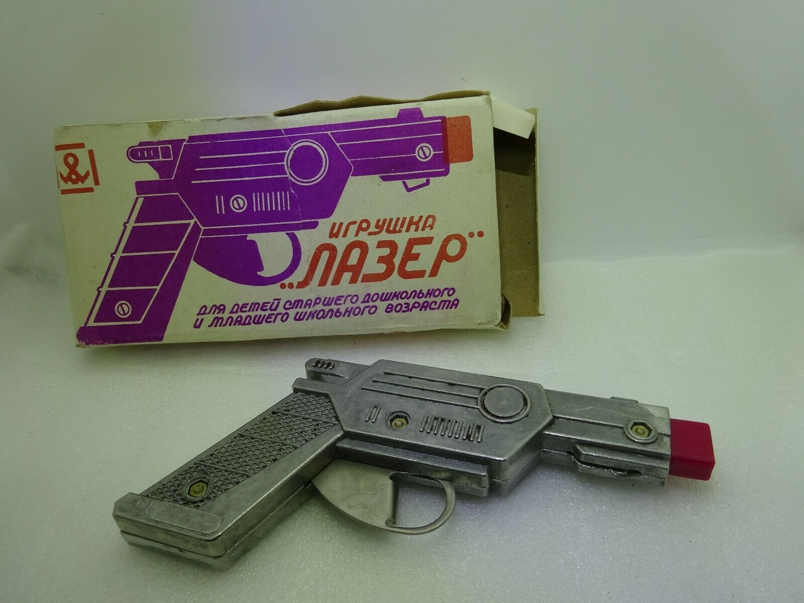 Vintage pistola Pistola de Juguete de Rusia Soviética URSS en Caja Original