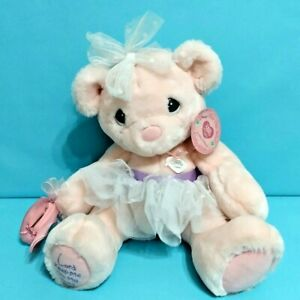 Enesco-Precious-Moments-Premier-Edition-Ballerina-Bear-Plush-Stuffed-Toy-1999