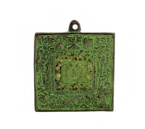 Calendario Tibetano.Dettagli Su Talismano Mandala Calendario Tibetano Aum Om Buddismo Peterandclo 2441 160 Grs