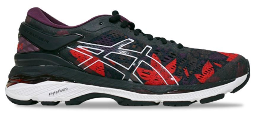 Asics men's Gel Kayano24 Chuncheon Marathon Special Edition Running shoes