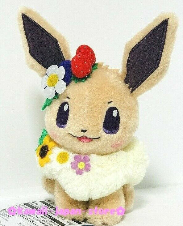 Pokemon Center Original 2019 EASTER GARDEN PARTY Plush Doll Eevee w Official Tag
