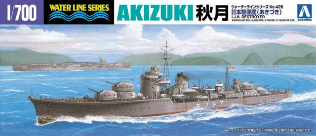 Aoshima IJN Japanese Destroyer AKIZUKI 1/700 Model Kit