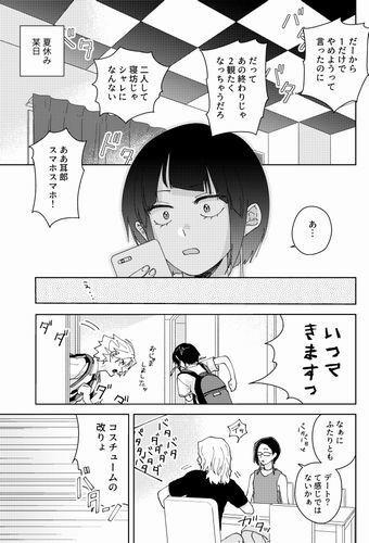 194-page! My Hero Academia Doujinshi NEW!! Kaminari x Kyoka Jiro