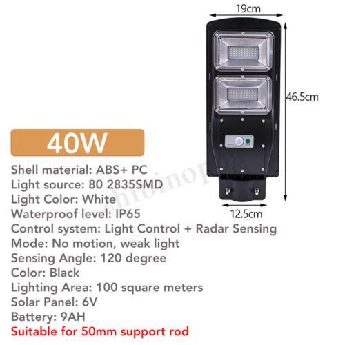 40//60W LED Solar Powered Wall Street Light PIR Motion Outdoor Garden Lamp