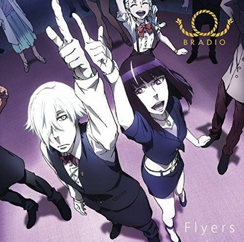 BRADIO-FLYERS-JAPAN CD B63