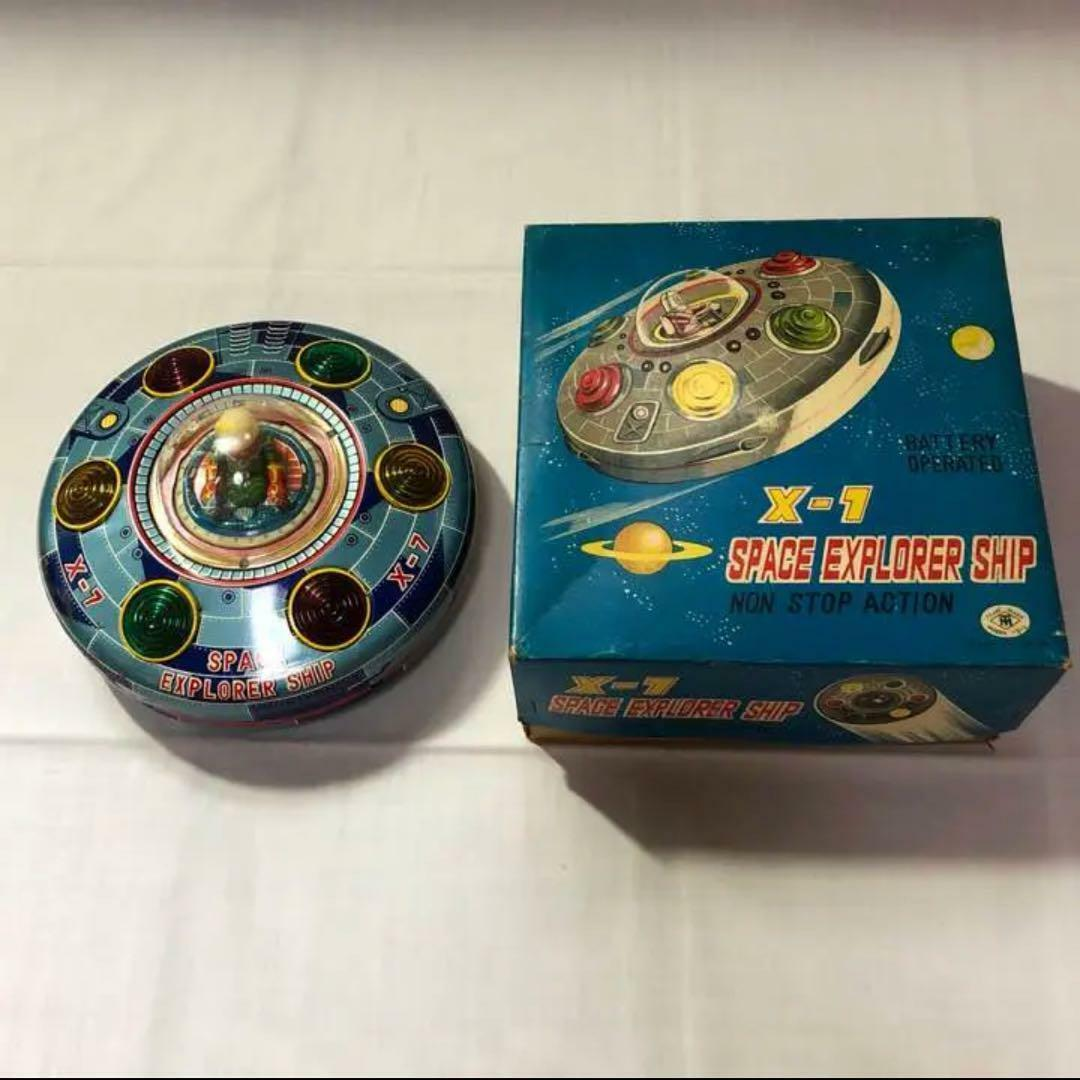 Space Explorer Ship X-7 Mede in Japan Vintage Retro Toy UFO in Box Untested F S