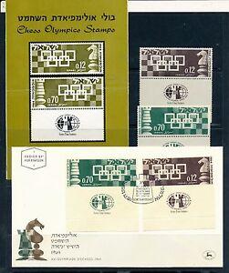 ISRAEL 1964 CHESS OLYMPICS STAMP MNH + FDC+ POSTAL SERVICE BULLETIN