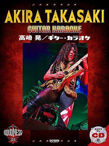 Akira Takasaki Guitar Karaoke Minus One Instructional Book Japan w// CD Loudness
