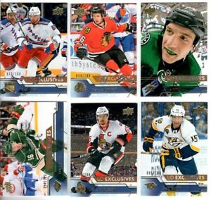 2016-17-Upper-Deck-Exclusives-PICK-YOUR-SINGLES-LOT-WOW-FLAT-SHIPPING-RATE