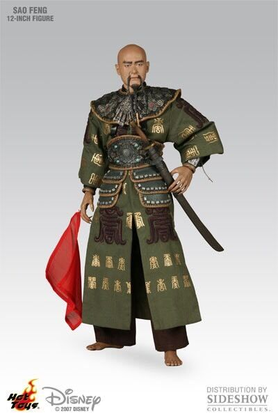 Sao Feng Chow Yun-Fat Pirates of the Caribbean'At world's end'1/6 MMS41 HOT TOYS