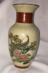 "Vintage Satsuma Vase Peacock Floral Pattern 6 1/4"" Tall"