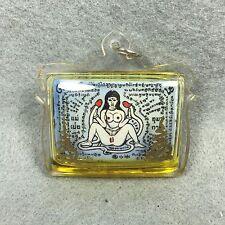 Lady Nang Pim Sarika INN Oil Kruba Wang  Lucky Love Charm Erotic Thai Amulet