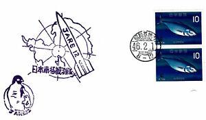 Polarpost Japan: 12. Japanische Antarktis Expedition - JARE 12 - 1971