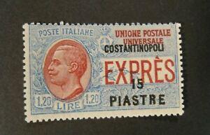 """Italia, Italy,1923 Levante """" Espresso D'italia 1922 Svr Costantinopoli """" 1v Mh*"""