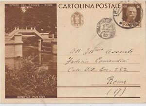 1932 OPERE DEL REGIME ROMA BONIFICA PONTINA INTERO POSTALE 30C