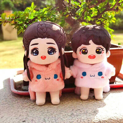 15//20cm Kpop TaeHyung Plush Doll Clothes Cow Conjoined Outfit Nipple Accessories