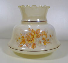 "Vintage Small Beige Milk Glass Floral Hurricane Lamp Shade, Ruffle Top (1¾"" Fit)"