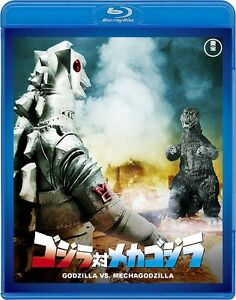 Godzilla-Vs-Mechagodzilla-60-Anniversary-Edition-Blu-ray-Japon-F-s