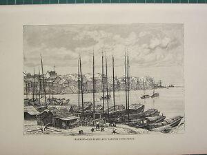 C1890 Antico Stampa ~ Hankow Han-Kiang & Yangtze Confluence
