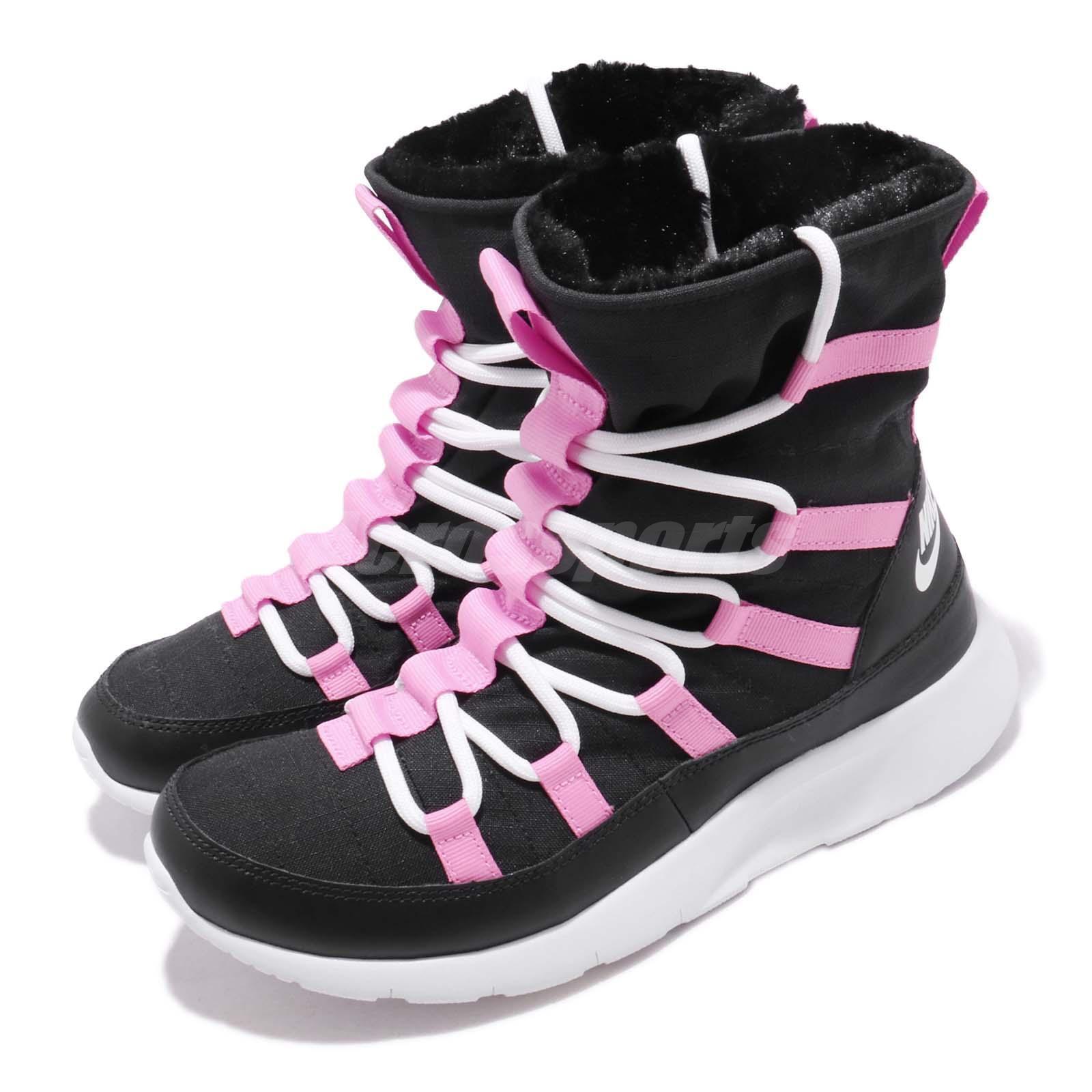 Nike Venture grade-school Negro rosado Forro Imitación Piel Zapato juvenil juvenil juvenil para Niño botas Mujer AQ9493-002  el más barato