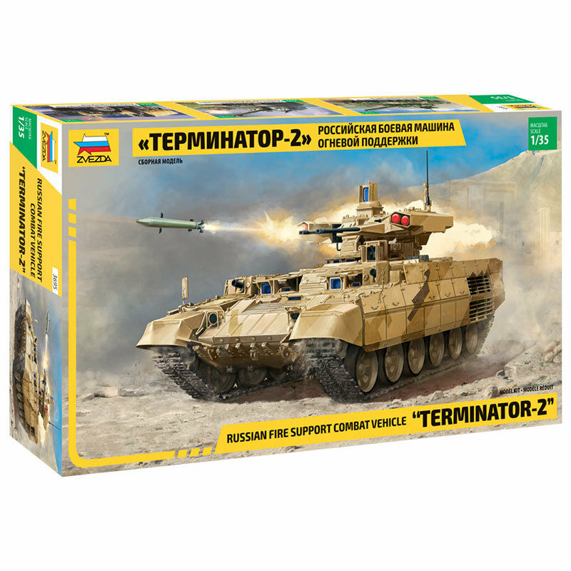 ZVEZDA 3695 BMPT-72 Terminator 2 Russian Fire Support 1 35 Military Model Kit
