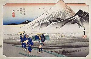 034-Hara-on-the-Tokaido-034-by-Utagawa-Hiroshige-Oriental-11x17-Print