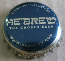 HE'BREW SHMALTZ BREWING CO CLIFTON PARK NY USED MICRO CRAFT BEER CAP NO DENTS