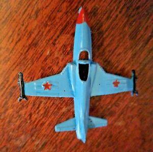 Vintage-Metal-Lead-Airplane-2-25-034-Japan-Ray-Rohr-Cosmic-Artifacts