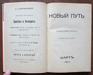1904-RR-Russian-Magazine-Book-NEW-WAY-Philosophy-Rozanov-Florensky-Balmont-etc