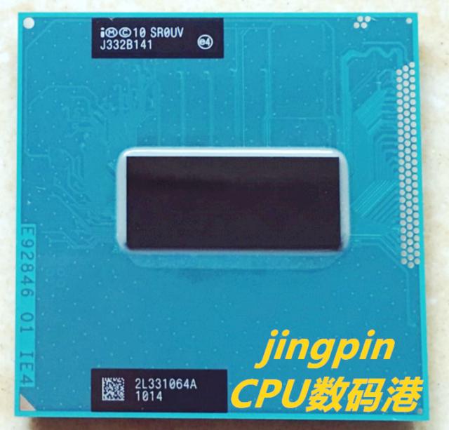 3rd-Gen SR0UV 2.70GHz Quad Core Laptop CPU Processor Intel Core i7-3740QM